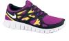 Nike Free Run+ 2 Women