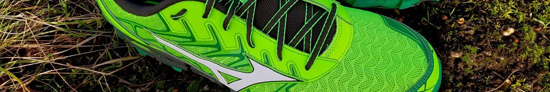 Laufschuhtest Mizuno Wave Hayate 4 Titelbild (c) Laufschuhkauf.de